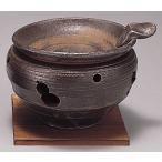 香炉 陶器/ 灰流しゆったり茶香炉 /アロマ プレゼント 贈り物 箱入り