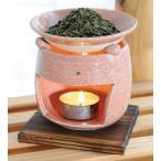 アロマ インテリア 茶香炉 ピンク