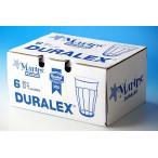 デュラレックス ピカルディマリン 360cc ■内箱6個セット■ グラス タンブラー DURALEX