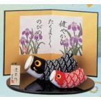 五月人形 小さい コンパクト 錦彩ちりめん鯉のぼり(親子)