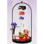 五月人形 小さい コンパクト 錦彩鯉のぼり(金太郎)(手籠台付)