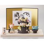 五月人形 コンパクト こどもの日 人形師の手造り品 濱田ひろこ作 猫若大将