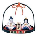 雛人形 コンパクト 陶器 小さい 可愛い ひな人形/ 染錦手籠雛(小手籠付) /ミニチュア 初節句 お雛様 おひな様 雛飾り