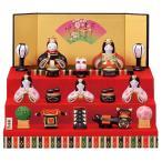 ひな人形 小さい コンパクト 錦彩華みやび段飾り雛