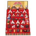 【ひな人形 ひな祭り】 錦彩華みやび雛(七段飾り)