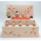 雛人形 コンパクト 安い 花木箱 雛段飾り