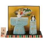 雛人形 コンパクト 陶器 小さい 可愛い ひな人形/ 青磁立雛(小) /ミニチュア 初節句 お雛様 おひな様 雛飾り