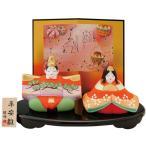 雛人形 コンパクト 陶器 小さい 可愛い ひな人形/ 平安桃山雛 /ミニチュア 初節句 お雛様 おひな様 雛飾り