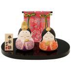 雛人形 コンパクト 陶器 小さい 可愛い ひな人形/ 京洛おぼこ雛(水三彩) /ミニチュア 初節句 お雛様 おひな様 雛飾り