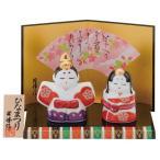 雛人形 コンパクト 陶器 小さい 可愛い ひな人形/ おぼこ立雛 白磁 /ミニチュア 初節句 お雛様 おひな様 雛飾り