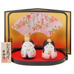 雛人形 コンパクト 陶器 小さい 可愛い ひな人形/ 豆おぼこ雛(盆のり) /ミニチュア 初節句 お雛様 おひな様 雛飾り