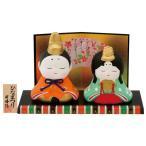 雛人形 コンパクト 陶器 小さい 可愛い ひな人形/ おぼこ内裏雛(小)スワロフスキー /ミニチュア 初節句 お雛様 おひな様 雛飾り