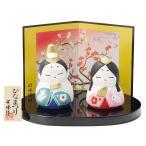 雛人形 コンパクト 陶器 小さい 可愛い ひな人形/ 平安おぼこ雛福うさぎ /ミニチュア 初節句 お雛様 おひな様 雛飾り