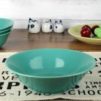 7インチ 朝食 オートミール シリアル スープ/ パステルカラー 17cmクープ<グリーン> /業務用 家庭用 大量購入歓迎