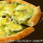 ピザ ダブルチーズとバジルソースのピザ