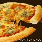 ピザ クワトロフォルマッジ 4種類のチーズのピザ