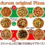 ピザ イタリアンピザセット