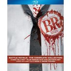 バトル・ロワイアル 3作品セット / Battle Royale 北米版ブルーレイ BD 邦画