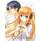 送料無料 Charlotte Volume2 北米版ブルーレイ 8〜最終13話収録 シャーロット BD