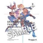 GRANBLUE FANTASY The Animation Volume2 北米版ブルーレイ 8話〜12話収録 グランブルーファンタジー