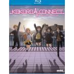 ココロコネクト OVA 北米版ブルーレイ OVA全4話収録 BD