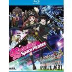 モーレツ宇宙海賊 Complete Collection 北米版ブルーレイ 全26話収録 BD