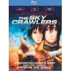スカイ・クロラ The Sky Crawlers  北米版ブルーレイ BD スカイクロラ