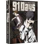 送料無料 91 Days 限定版 北米版DVD+ブルーレイ 全12話収録 BD