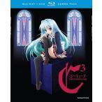 C3 -シーキューブ- 北米版DVD+ブルーレイ 全13話収録 BD シーキューブ 水瀬葉月