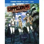 送料無料 COPPELION 北米版DVD+ブルーレイ 全13話収録 BD コッペリオン