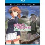 ガールズ&パンツァー 劇場版 北米版DVD+ブルーレイ ガルパン BD