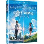 君の名は。 北米版DVD+ブルーレイ 新海誠 BD