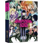 モブサイコ100 限定版 北米版DVD+ブルーレイ 全12話収録 BD