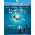 (在庫あり)天空の城ラピュタ ニューパッケージ版 北米版DVD+ブルーレイ 日本語・英語・フランス語に切り替え可能! スタジオジブリ BD