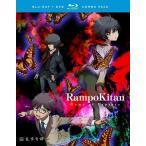 乱歩奇譚 Game of Laplace 北米版DVD+ブルーレイ 全11話収録 BD
