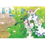 ARIA The NATURAL 第2期 part2 (Litebox) 北米版DVD 14〜最終26話収録 アリア
