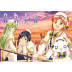 ARIA The ORIGINATION 第3期+OVA (Litebox) 北米版DVD 全13話+OVA収録 アリア