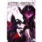 アクセル・ワールド set1 北米版DVD 1〜12話収録 アクセルワールド AW