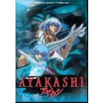 AYAKASHI 北米版DVD 全12話収録 アヤカシ