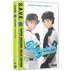 おおきく振りかぶって(第1期) 北米版DVD 全26話