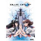 BLUE DROP〜天使達の戯曲〜 ブルードロップ 北米版DVD 全13話