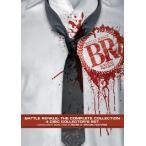 バトル・ロワイアル 3作品セット / Battle Royale The Complete Collection 北米版DVD 邦画