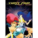 ダーティペア 劇場版+OVAコレクション 北米版DVD 劇場版+OVA2話収録