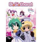 Di Gi Charat OVA 北米版DVD OVA4作品収録 デ・ジ・キャラット