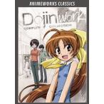 (在庫あり)ドージンワーク 北米版DVD 全13話