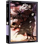 Ergo Proxy 北米版DVD 全23話収録 エルゴプラクシー