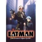 EAT-MAN 北米版DVD 全12話収録 イートマン