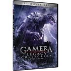 (在庫あり)ガメラ 昭和&平成全11作品セット 北米版DVD 邦画 特撮