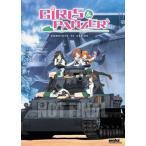 ガールズ&パンツァー 北米版DVD 全12話収録 ガルパン