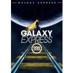 銀河鉄道999 The Galaxy Express 999 劇場版 北米版DVD 松本零士